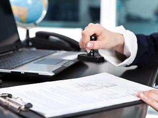 Регистрация ооо специалистом о предоставлении отчетности в электронном виде